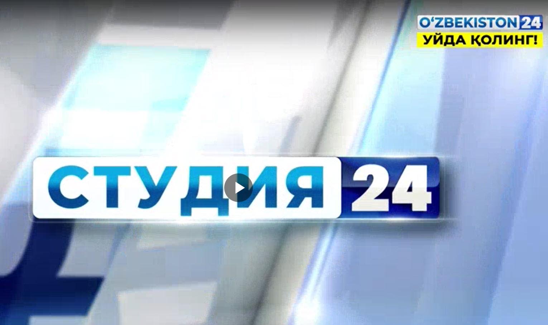 Барно Одилова